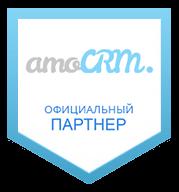 Развитие сайта Киров seo бесплатный анализ сайта