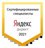 Развитие сайта Киров продвижение сайтов наб